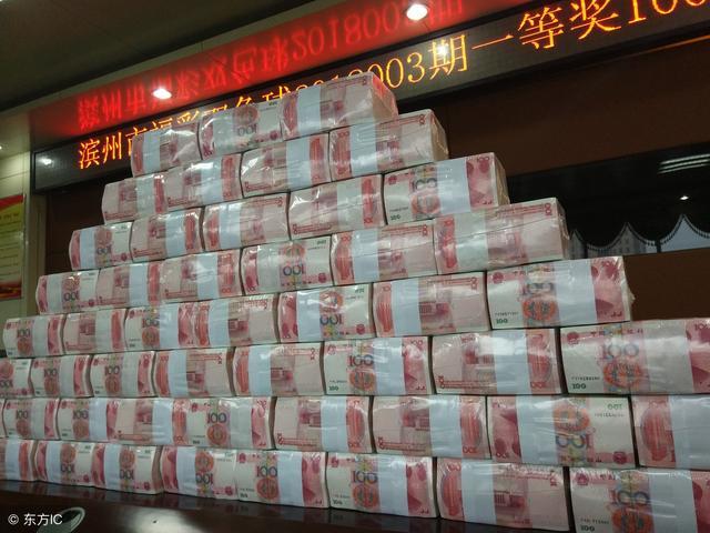 今年第2注亿元大奖?刚刚深圳一彩民或独揽1.61亿